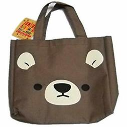 Cute Tote Bag Purse 10.75 X 10.5 Canvas Polyester  Kitchen &